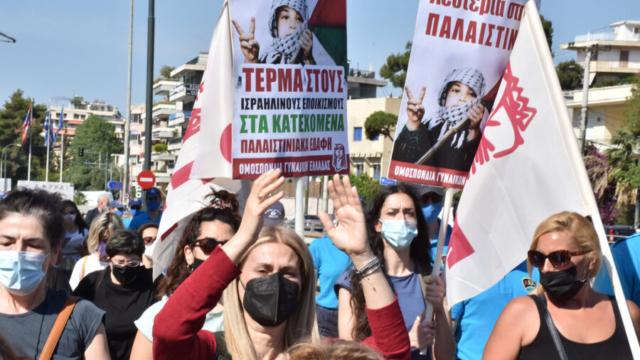 Φωτό από τη συγκέντρωση ενάντια στην Ισραηλινή Βαρβαρότητα